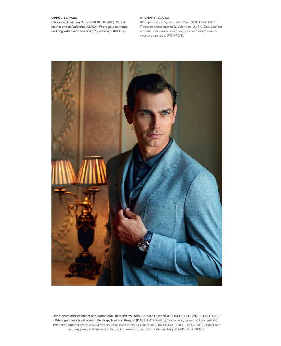 Marios Lekkas for Grand Bretagne magazine