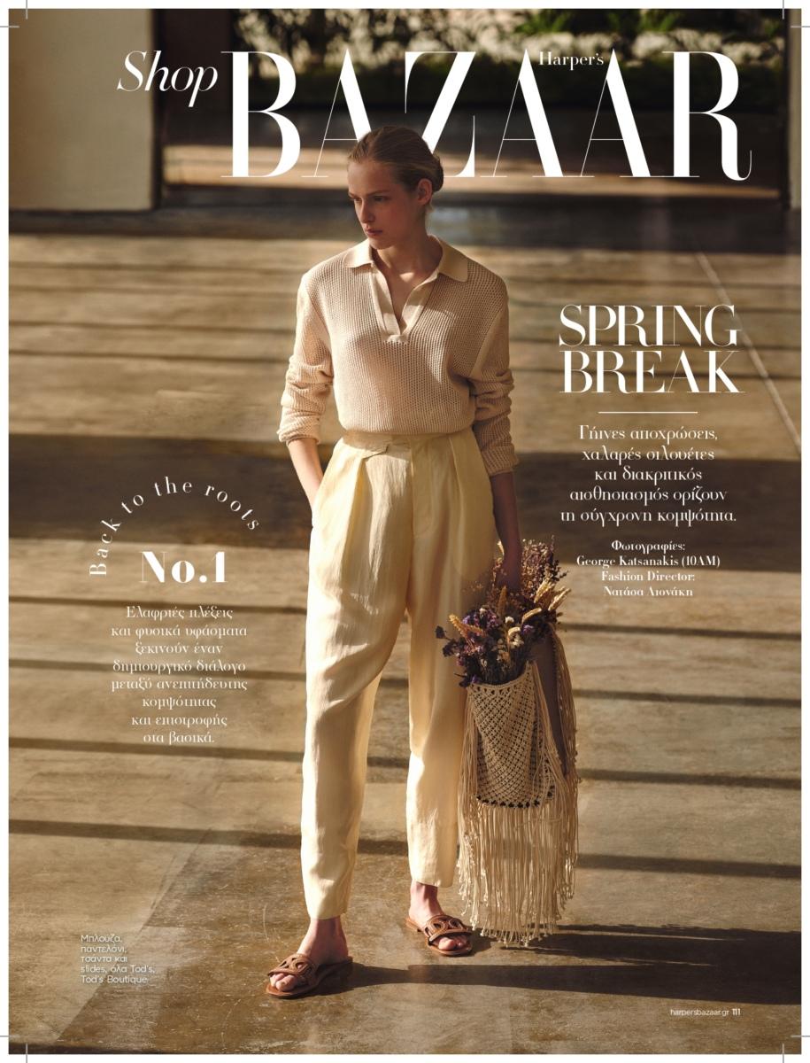 Maria Malecka For Harper's Bazaar Magazine