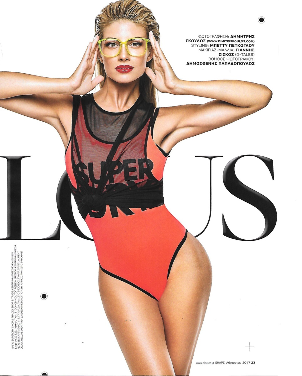 Evagelia Aravani for Shape magazine