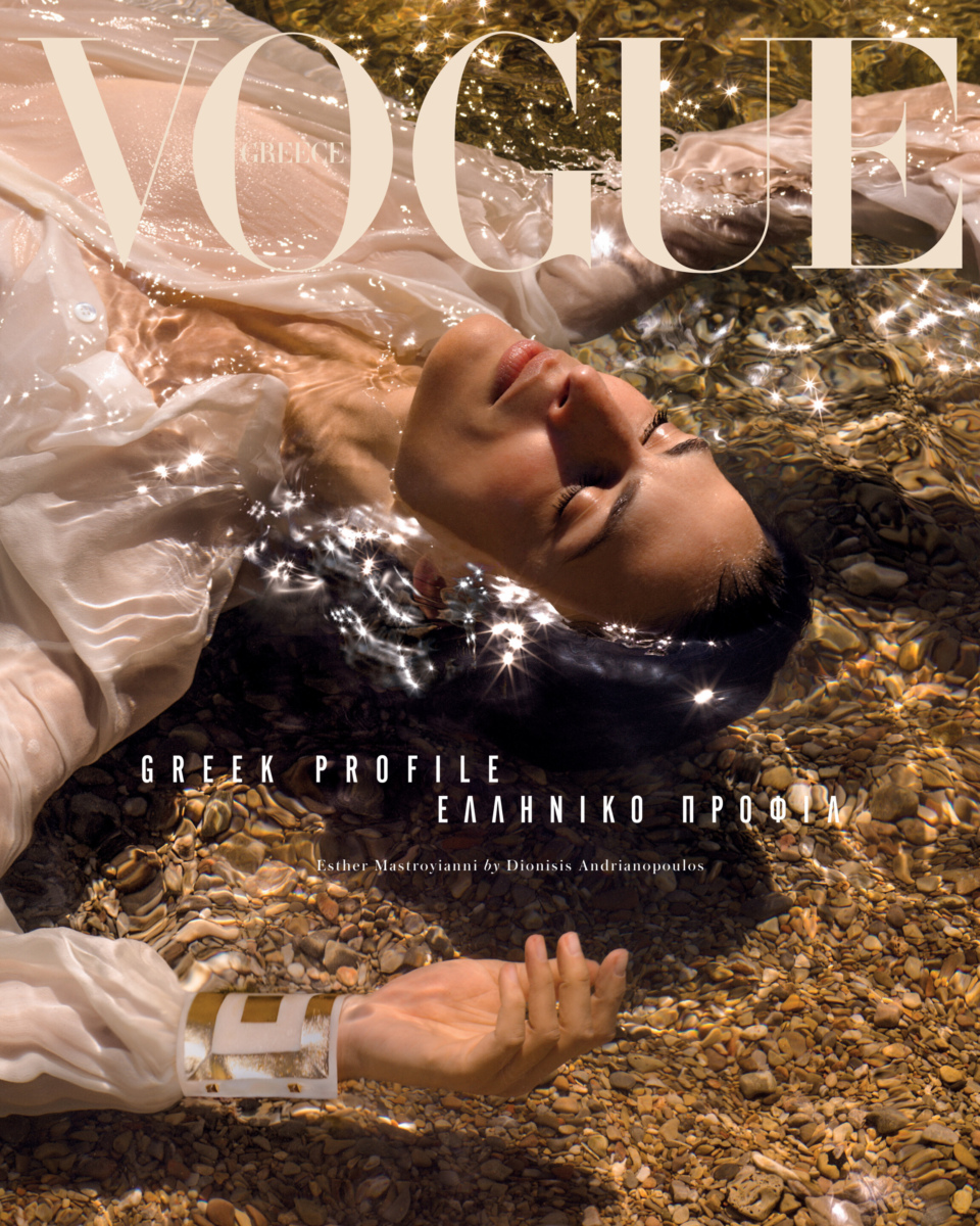 Esther For Vogue July- Aug 2020
