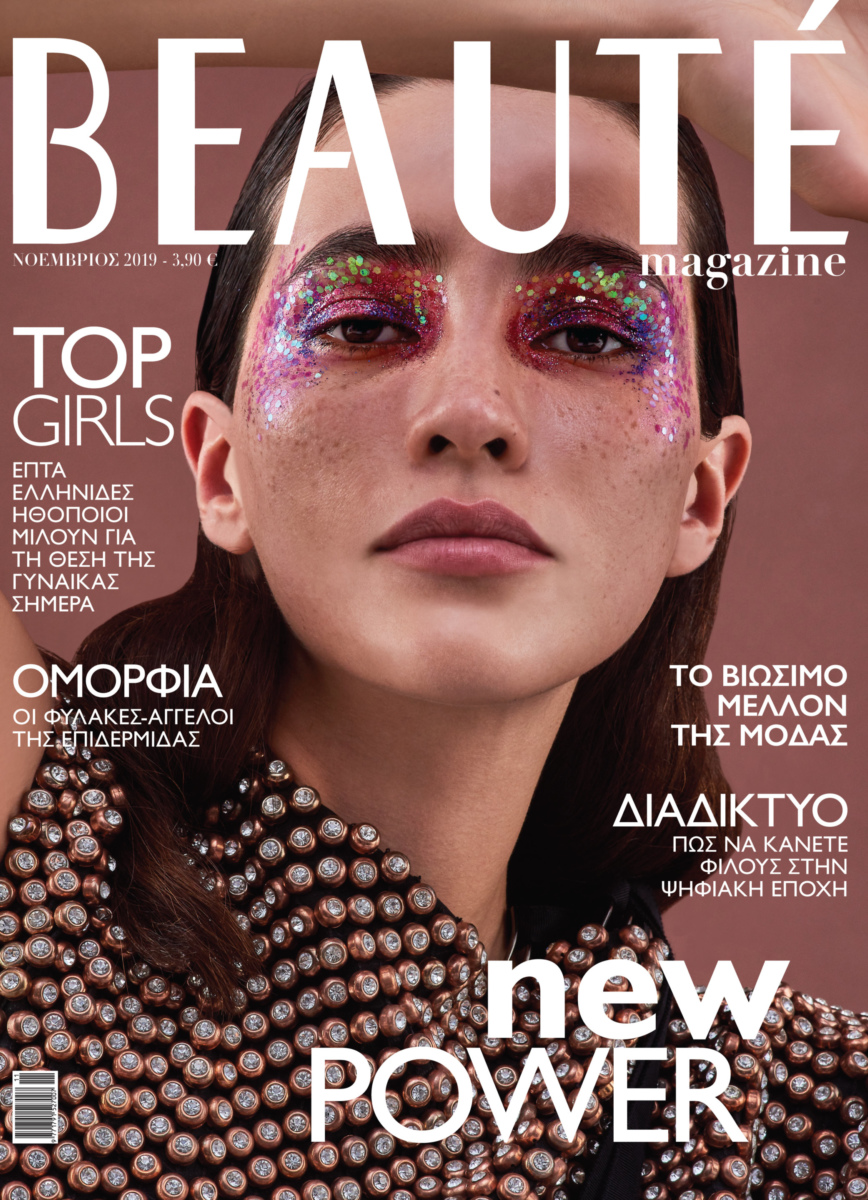 Elizabeth for Beaute magazine