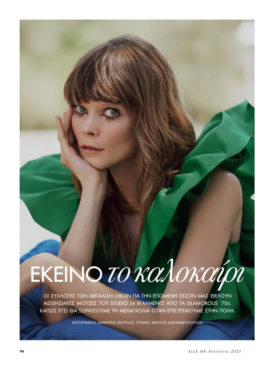 Irina Kravchenko For ELLE magazine