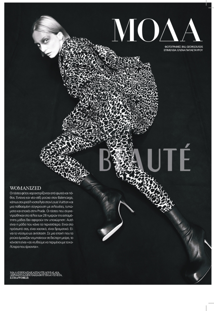 Marta for Beauté Magazine