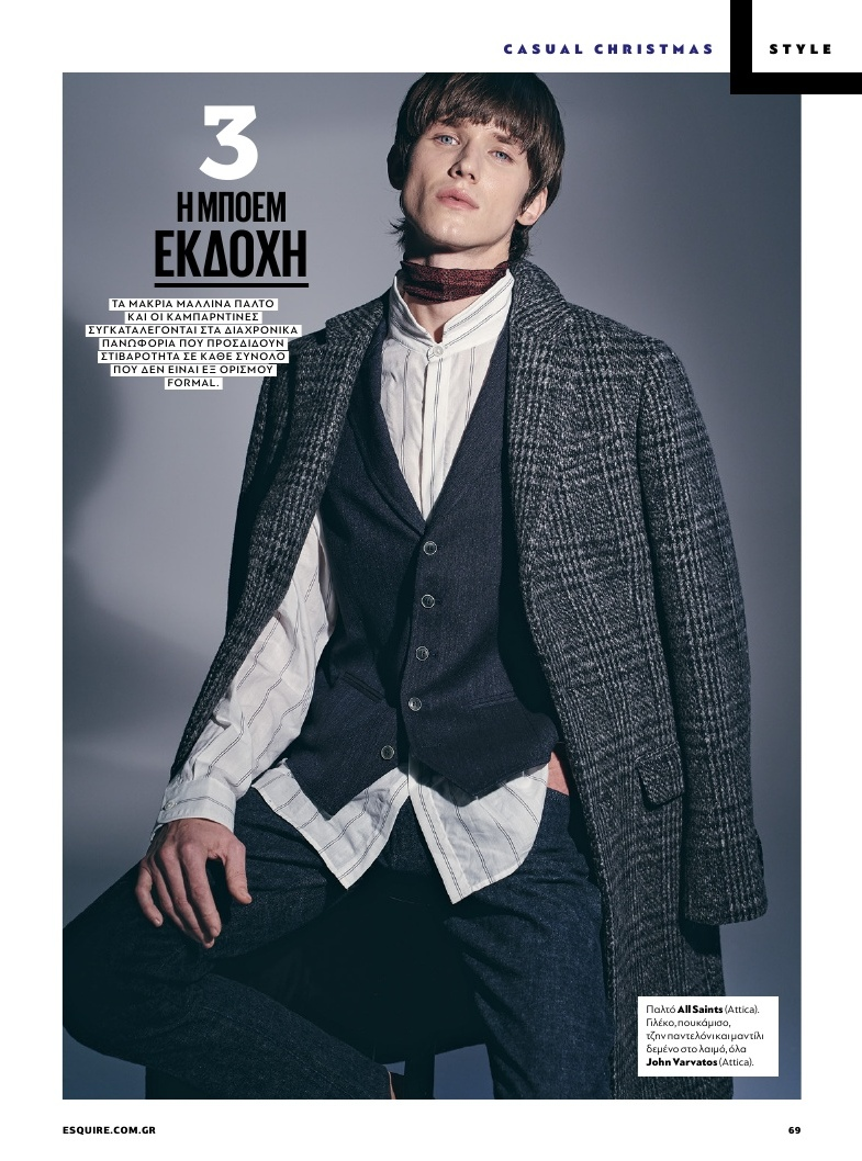 Yulian for Esquire magazine