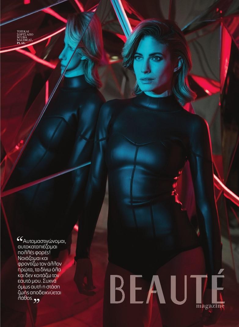 Evagelia Aravani for Beauté magazine