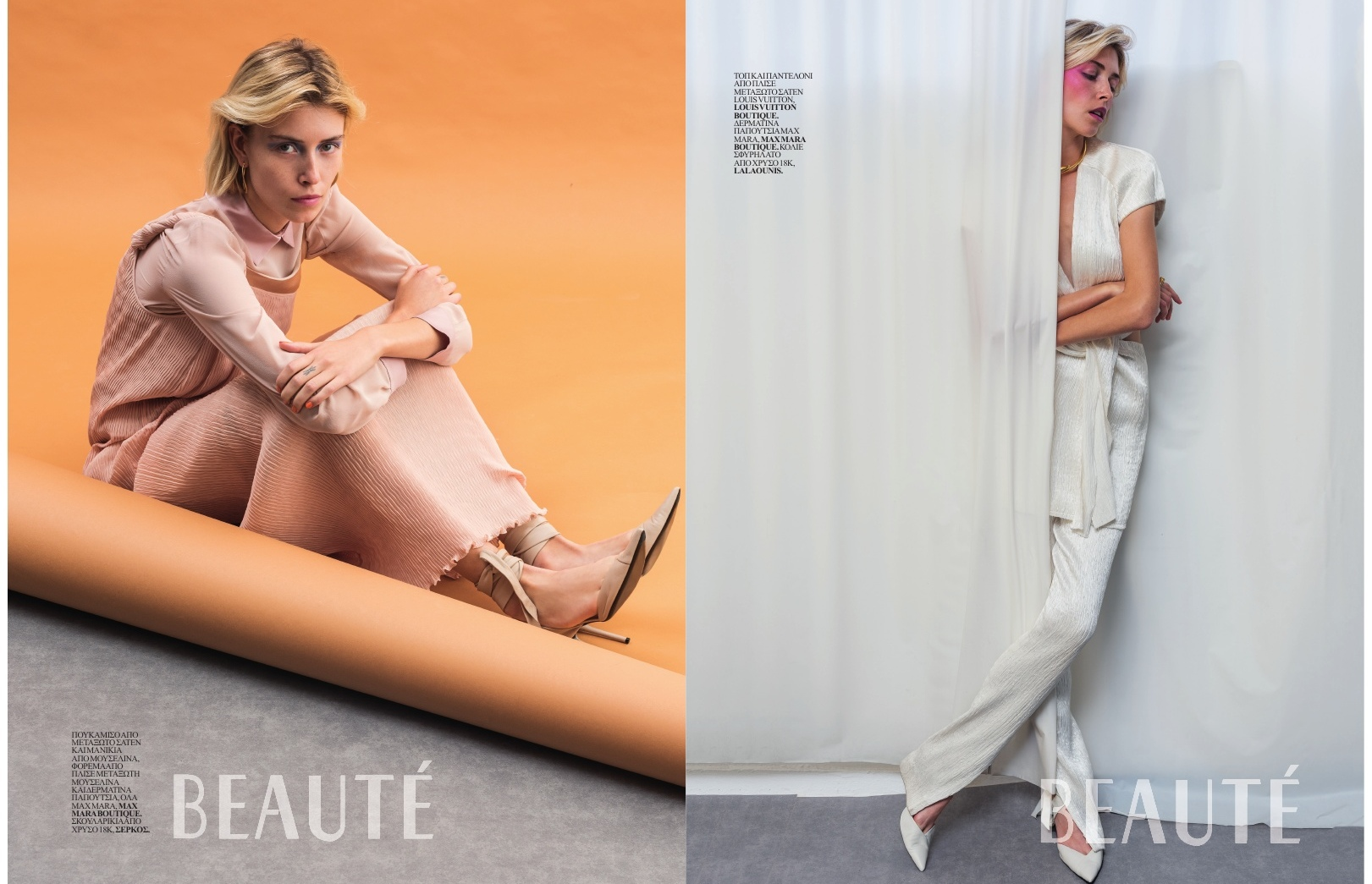 Veronika for Beaute magazine