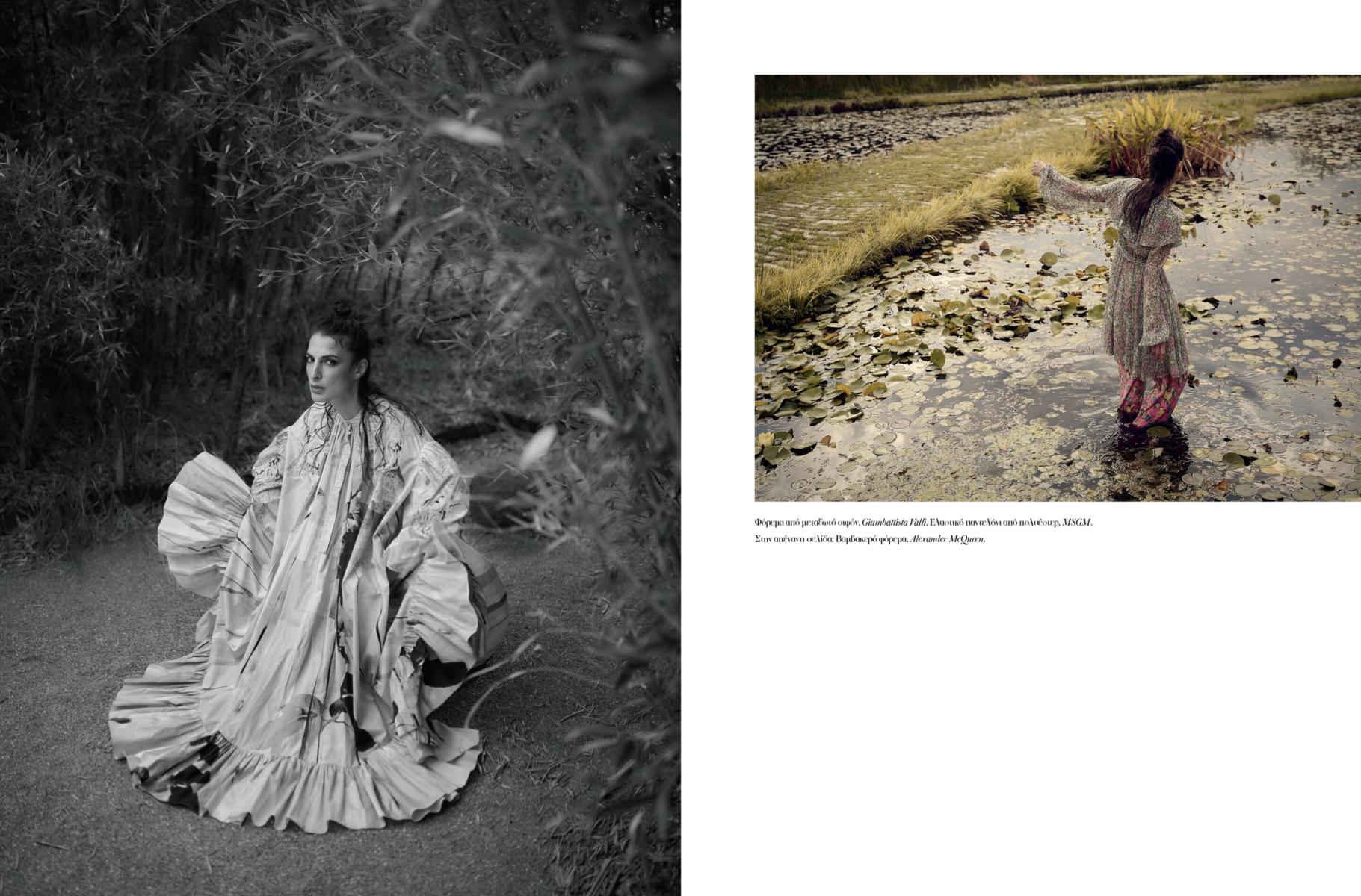 Εsther For Vogue Greece Jan/Feb 2021