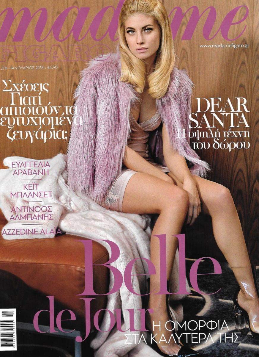 Evagelia Aravani for Madame Figaro magazine