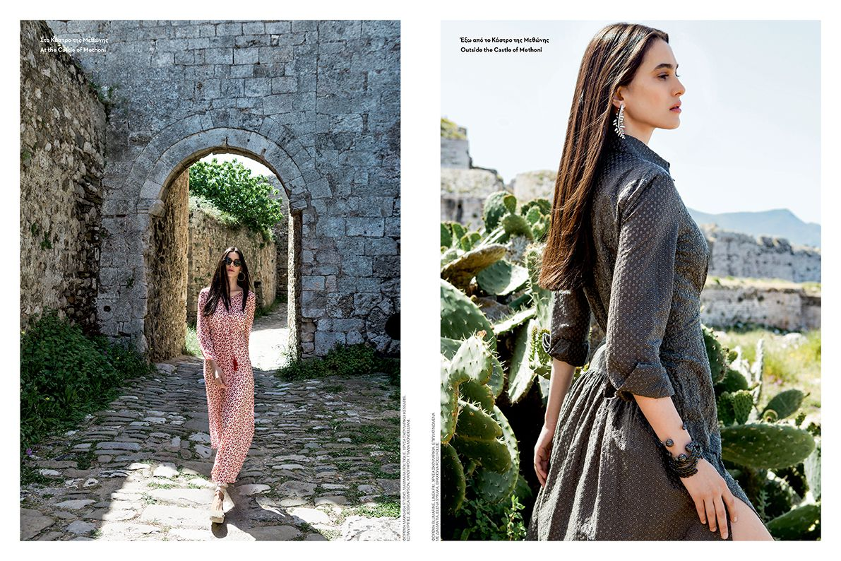 Raluca for Blue Aegean magazine