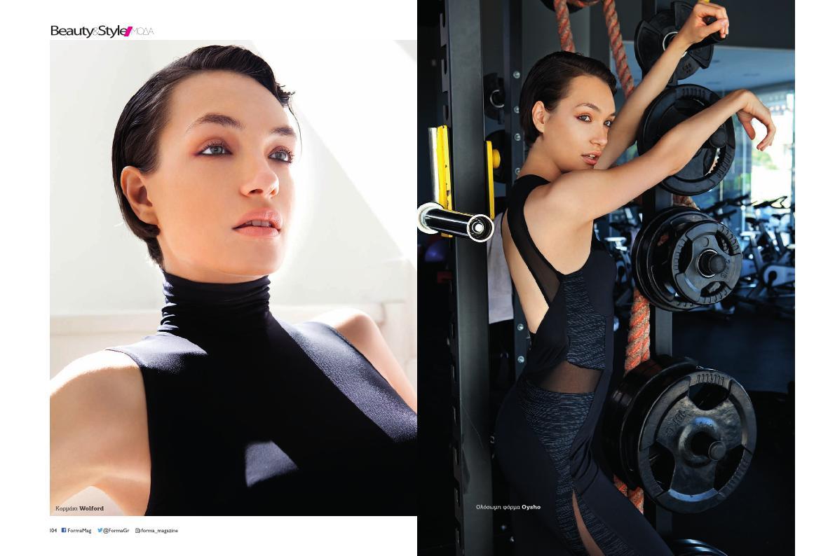 Virag for Forma magazine